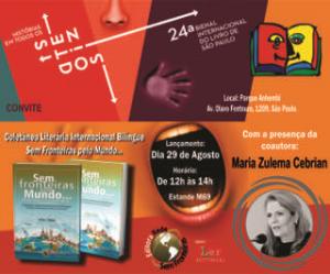 convite bienal zulema